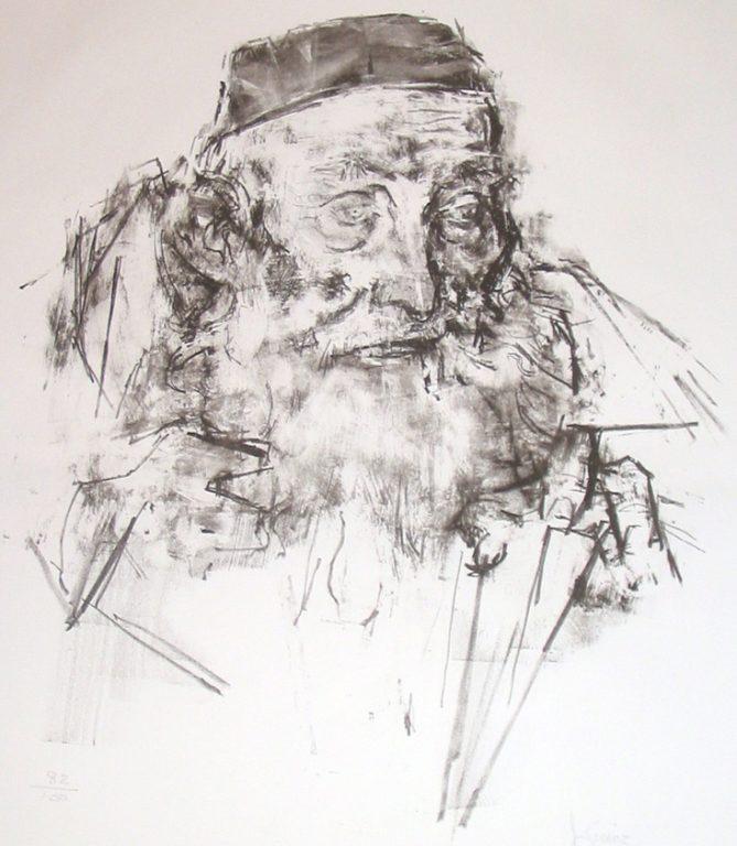 "Photo of Jack Levine's lithograph ""Shammai."" Artwork depicts an elderly bearded man - the Jewish Scribe Shammai."