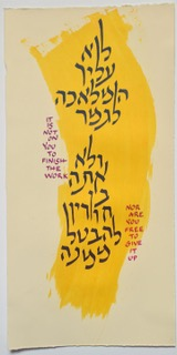 "Photo of mixed media serigraph by Peretz Wolf-Prusan ""Not Free to Desist"". Artwork depicts a vertical ""brushstroke"" of yellow overlaid with Hebrew text in black and English text in purple/red."