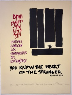 "Photo of Peretz Wolf-Prusan serigraph ""You Know the Heart of the Stranger"". Artwork depicts black rectangles, four vertical and one horizontal. The horizontal one has a hand rising out of it, with Hebrew text in red and English text in purple and black."