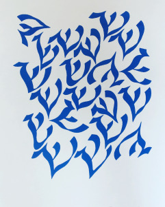 "Photo of Peretz Wolf-Prusan's serigraph ""Big Blue Shindig."" Artwork depicts a group of assorted blue Hebrew script (letter) Shins turned different directions."