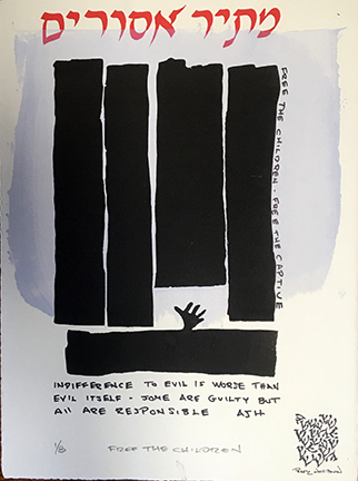 "Photo of Peretz Wolf-Prusan's mixed media work ""Free the Children."" Artwork depicts black rectangles, four vertical and one horizontal. The horizontal one has a hand rising out of it. There is red Hebrew text at the top and black English text at the bottom."