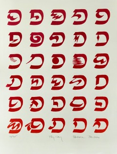 "Photo of Peretz Wolf-Prusan's serigraph ""Pay Day."" Artwork depicts 6 rows of variations on the non-final Hebrew letter ""Pey"" in red."
