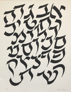 "Photo of Peretz Wolf-Prusan's serigraph ""Big Aleph Bet."" Image depicts the letters of the Hebrew alphabet.."