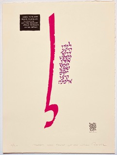 """Photo of Peret Wolf-Prusan's serigraph """"Defend the Cause of the Widow."""" Image depicts a tall deep pink Hebrew letter Lamed with purple Hebrew text to the right. Top left is a black box with text: Learn to do good, devote yourself to justice, aid the wronged, uphold the rights of the orphan."""