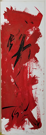 """Photo of Hassel Smith's painting """"Untitled (red and black abstract)."""" Image depicts abstract smears of red toppped in some areas with smears and squiggles of black."""